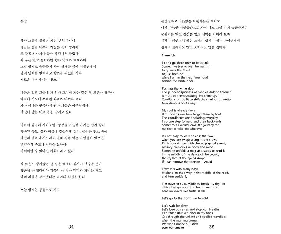 Poetry K 13 MAY-20.jpg
