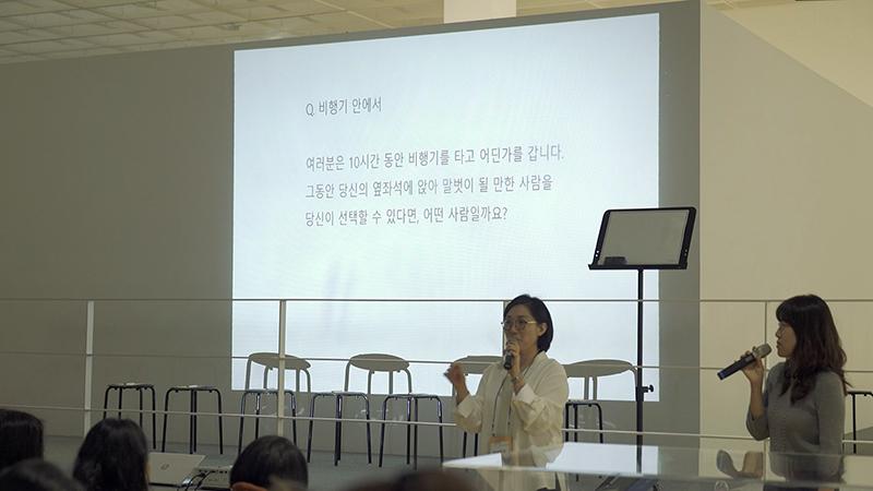 200109_MMCA_Forum_Theater_URI4_004.mp4_snapshot_01.53_[2020.10.23_20.26.14].jpg