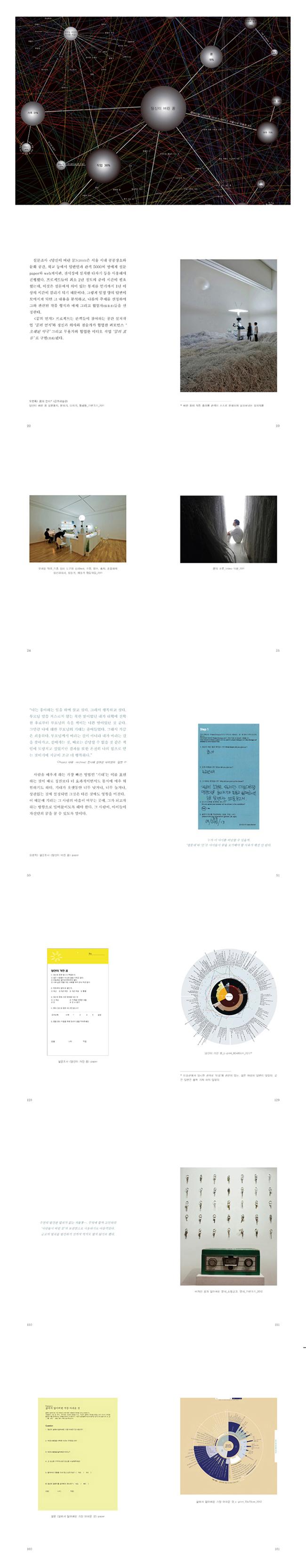 a84325807405de14541902df5178f74b.jpg